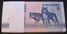 PACK OF 100 BELARUS 5 RUBLEI WOLF NOTES P-4, c1992- UNC