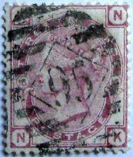 1873-80 GREAT BRITAIN #61: Fine Used Queen Victoria - Plate 18