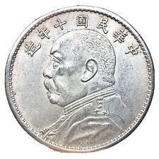 Antique Style Chinese Commemorative Silver Clad Coin Medal Asian Fat Man Repro