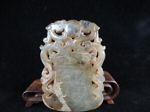 Old Chinese Natural Hetian Jade Hollow Sculpture Dragon Statue Jade Pendant