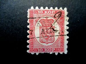 1860 Finland S# 5, 10 Kon Rose Used stamp, perf issue