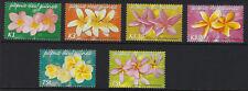 PAPUA NEW GUINEA :2005 Frangipani Flowers set SG1074-9 MNH