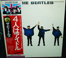 "BEATLES ""Help"" Rare APPLE Limited FLAG series Lp with Obi/Lyric inserts LENNON"