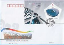 China FDC 2007-32 32M The Games of the XXIX Olympiad Competition Venues CN133622
