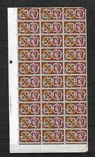 GB 1961 CEPT 2d MNH quarter sheet with earing flaw variety (5833)
