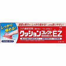 Shionogi Japan CUSHION CORRECT EZ denture grip adhesive 30g