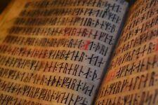 CODEX RUNICUS, 1300 AD Facsimile