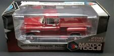 MATCO TOOLS CP5407 DIECAST 1955 CHEVY STEPSIDE PICKUP 1:18 - N ERTL COLLECTIBLES