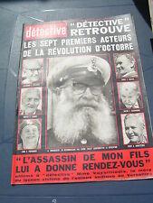 Détective 1967 1115 LE MANS BISCHHEIM VIROFLAY Claire Lenoir Pigalle