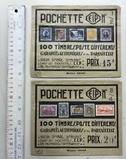 Two Envelopes No. 1/2 And 3/4 Of 100 Stamps Each - Pochettes 100 Timbres Postes