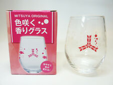 MITSUYA 2017 PEACH EDITION  LIMITED EDITION COLOR CHANGING GLASS CUP *BRAND NEW