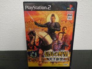 2003: PS2 Nobunaga's Ambition World Genesis Playstation 2 Game ( JAPAN IMPORT )