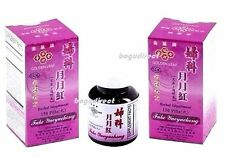 Golden Leaf Fuke Yueyuchong (healthy menstruation cycle for woman) 150 ct 婦科月月紅