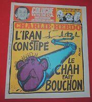 CHARLIE HEBDO n°471 - 1979 - Couverture REISER. Coluche. Parfait état