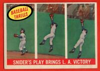 1959 Topps #468 Duke Snider EX+ WARPED Brooklyn Los Angeles Dodgers FREE SHIP