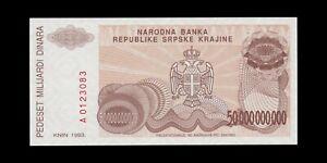 CROATIE - CROATIA - 50000000000 Dinara 1993 P.R29a NEUF / UNC