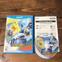 Pokken Tournament (Nintendo Wii U, 2016)- Complete