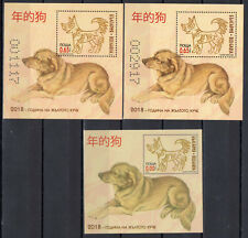 BULGARIA 2018 DOGS CHINESE NEW YEAR, THE YEAR OF THE YELLOW DOG 3 BLOCKS MNH