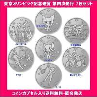 """NEW!!! 2020 Japan 7 x 100 Yen Tokyo Olympics #Series 4 UNC """