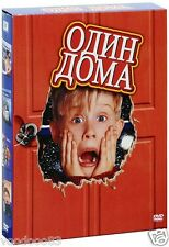 Home Alone - Complete Collection (DVD, 4-Disc Set) Russian,English,Bulgarian