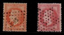 France Scott 35a, 36 Used (Catalog Value $37.50)