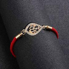 Classic Popular Model Cute Allah Muslim Religion Bracelet