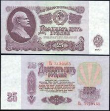 Russia 25 Rubles  1961 Pick 234  Ref 0465