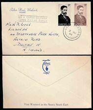 IRELAND 1966 TALBOT HOTEL WEXFORD ENVELOPE FDC CASEMENT