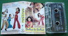 Badhaai ho Badhaai Let's Celebrate Anu Maliik Cassette Tape - TESTED