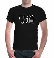 Herren Unisex Kurzarm T-Shirt Kyudo Samurai japanische Kampfkunst