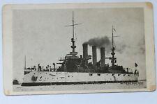 Private mailing postcard BATTLESHIP RHODE ISLAND, pre 1907