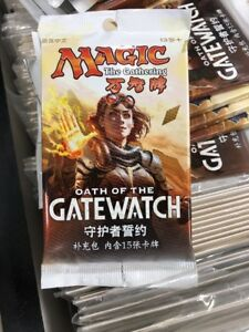 Japanese Oath of the Gatewatch Booster Packs MTG Magic The Gathering New Sealed