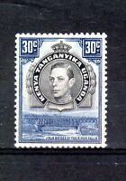 Kenya, Uganda and Tanganyika 1938 30c black and dull violet-blue MLH