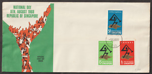 (F17)SINGAPORE 1968 NATIONAL DAY FDC. CAT RM 15