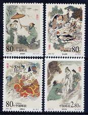 CHINA PRC Sc#3152-5 2001 2001-26 Folk Tale - Legend of the White Snake MNH