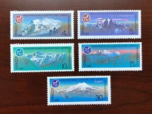 USSR 1986 Scott #5481-5485 Mountaineers Camps Russia Soviet CCCP Mint NH
