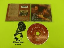 The Joy Luck Club soundtrack - CD Compact Disc