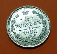 5 KOPEKS 1908 AUNC silver coin RUSSIA SPB EB СПБ ЭБ Russland Russia Kopeken