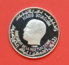 "Tunesien: 1 Dinar ""Habib Bourguiba - Neptun"" 1969 - PP/Proof !!"