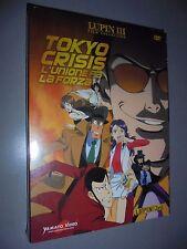 DVD LUPIN III THE 3rd FILM COLLECTION N° 17 TOKYO CRISIS L'UNIONE FA LA FORZA