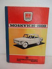 Vintage Moskvich 1500 Moskvitch Car Catalog Zapchastexport USSR Moscow 1974