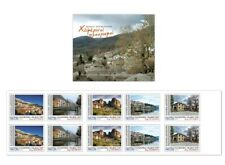 GREECE STAMPS 2020/WINTER DESTINATIONS-SELF ADHESIVE BOOKLET