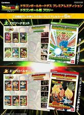 NEW DRAGON BALL SUPER MOVIE BROLY CARDDASS Premium Edition Episode & Endroll Set