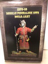 Irbis 75 mm historical figure model Russian Pischalnik 1572