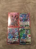 Dragon Ball Super - Beerus Lot (4) Holo Cards