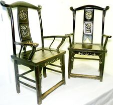 Antique Chinese High Back Arm Chairs (2721)(Pair), Circa 1800-1849