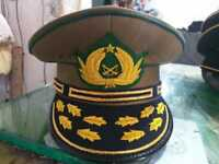 Chilean police general officers' visor cap | Military Headgear