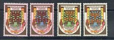 GUNEA--Complete Set Scott #B17-#B18 Both color overprints