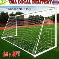 24 x 8ft Football Net PE Soccer Goal Post Nets Full Size Sports Training Match