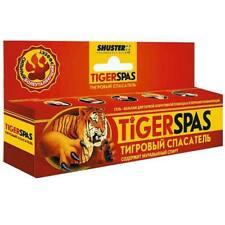 Balm Gel Pain Relieve Ointment - Бальзам-гель Тигровый спасатель Мазь